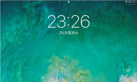 iPadpro_1.jpg